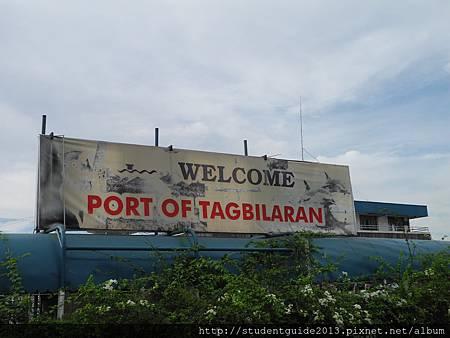 Port of Tagbilaran in Bohol