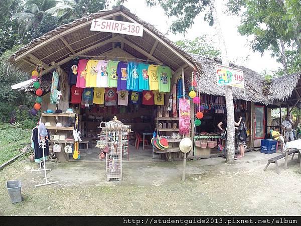 Bohol (74) Chocolate Hills s