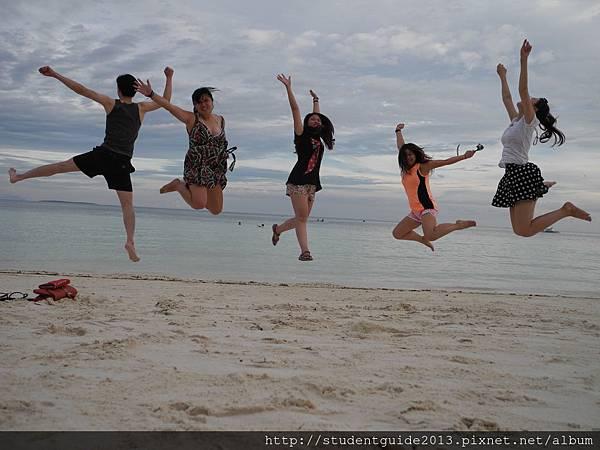 Jump in Bohol (10)