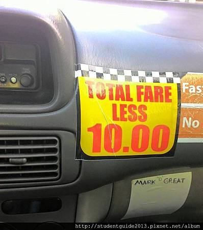 total fare less 10 php