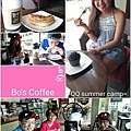 Bo's coffee 0809.jpg