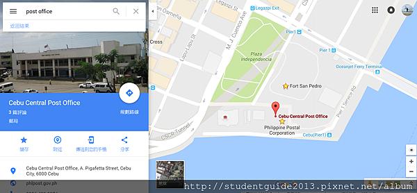 郵局map.png