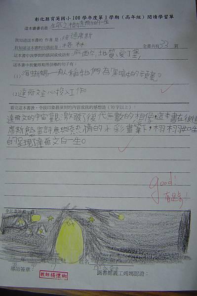 DSC03819.JPG