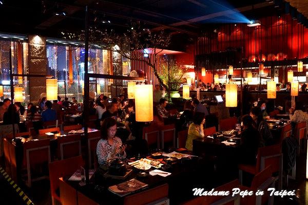 Dozo Japanese Restaurant Taipei