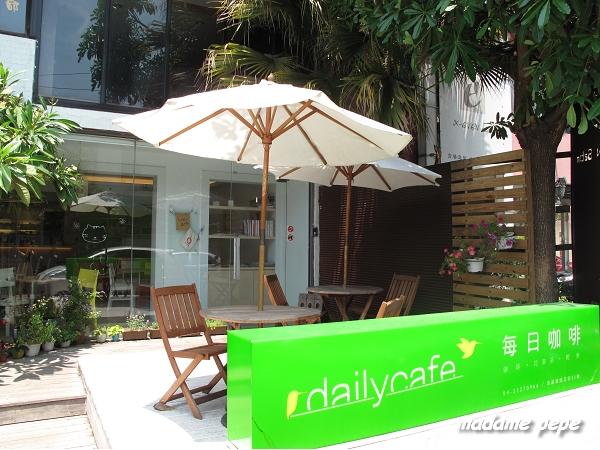 daily cafe外觀