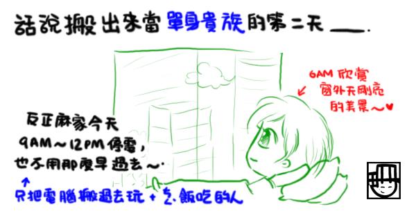 默契01.png