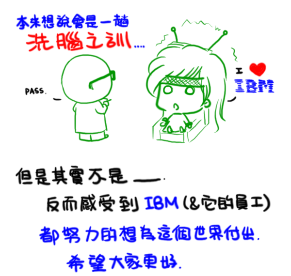 受訓之訓03.png