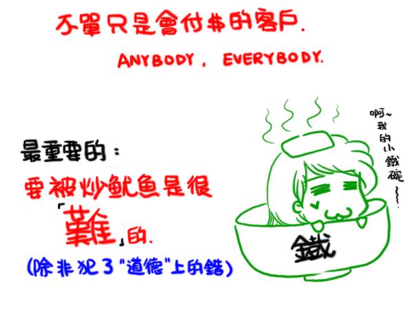 受訓之訓04.png