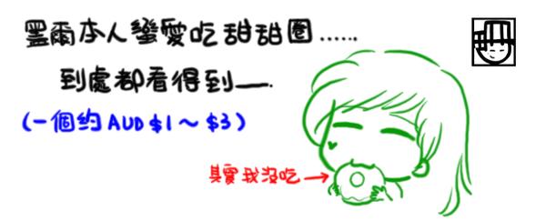 受訓之食01.png