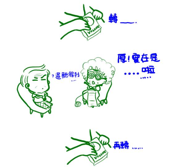 絕招03.png