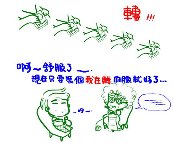 絕招04.png