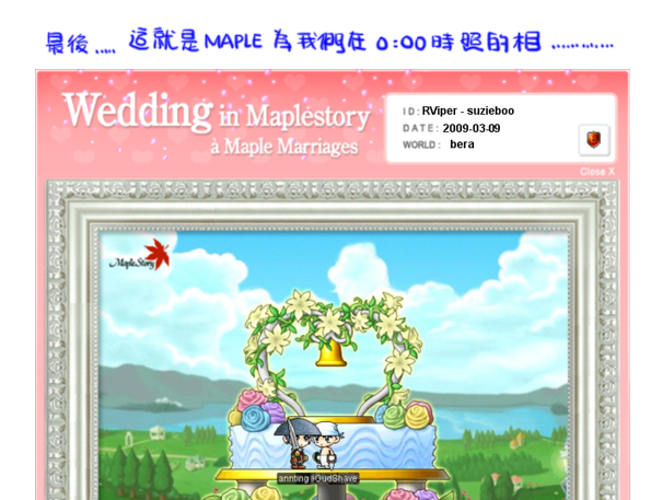 Wedding05.png