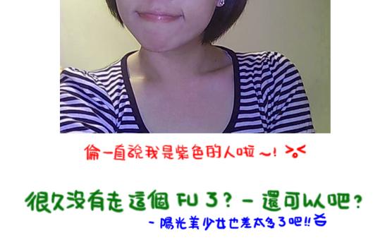 ShortForSusan02.png