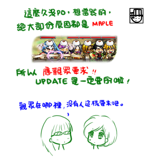 MAPLE進度01.png