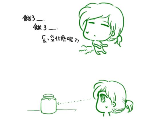 知我莫若妹03.png
