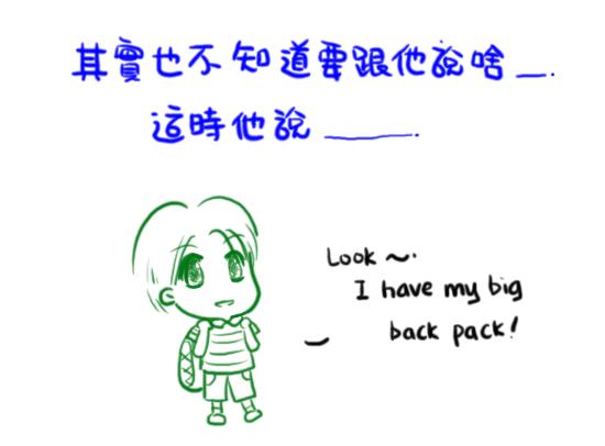 LittleBoy03.png