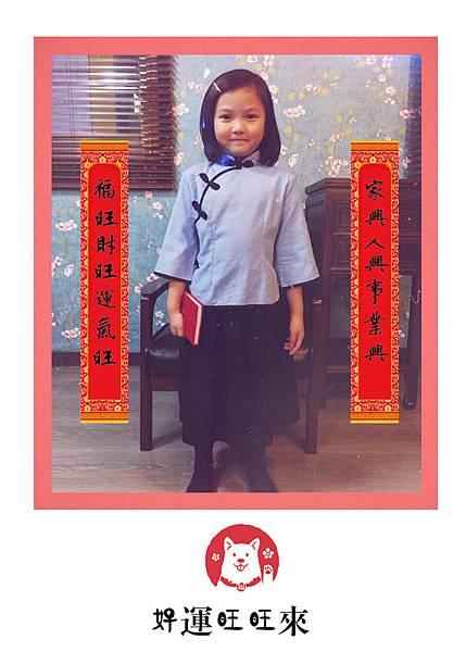 旺旺來(2).jpg