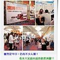 2011澳洲教育展_高雄_官網_1_word.jpg