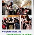 2011澳洲教育展_高雄_官網_2_word.jpg