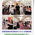 2011澳洲教育展_高雄_官網_3_word.jpg