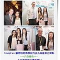 2011澳洲教育展_高雄_官網_4_word.jpg