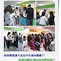 2011澳洲教育展_台北_官網_3_word.jpg