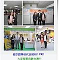 2011澳洲教育展_台北_官網_4_word.jpg