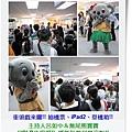 2011澳洲教育展_台北_官網_5_word.jpg