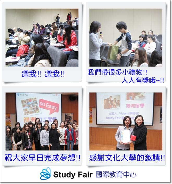 文化大學_2_660.jpg