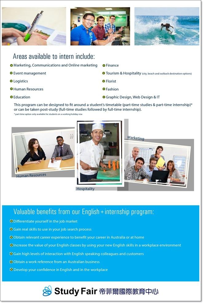 English+Internship(unpaid)_Flyer_update0604-2_SF_660