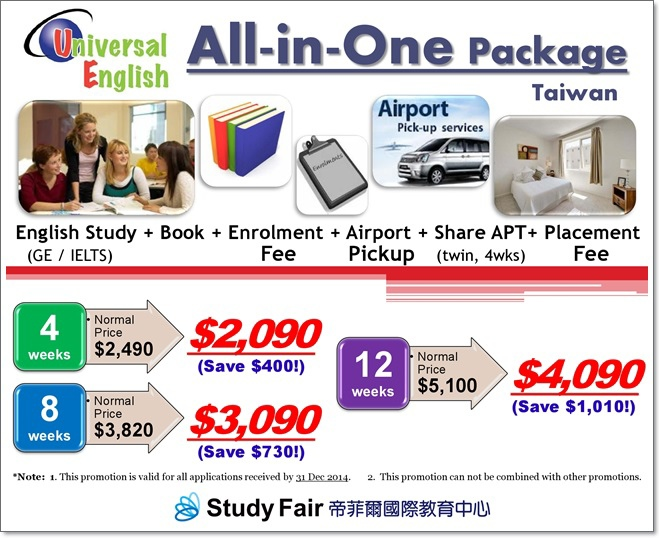 Promotion_Package_1231_0728update_SF_660