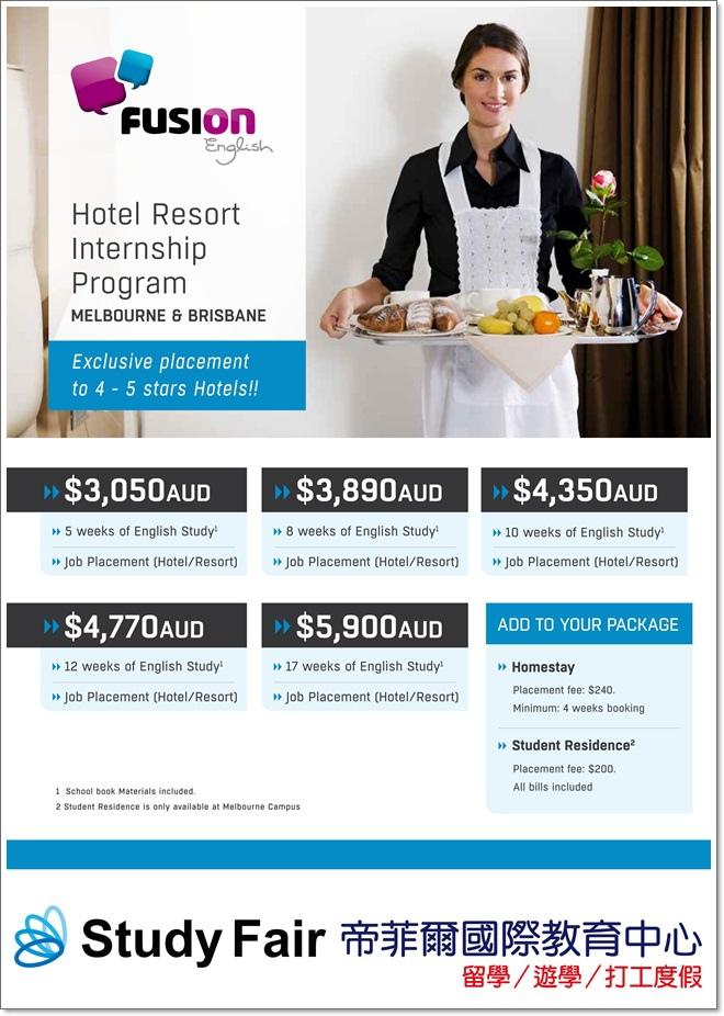 English+Hotel Intership_update0107_SF_660
