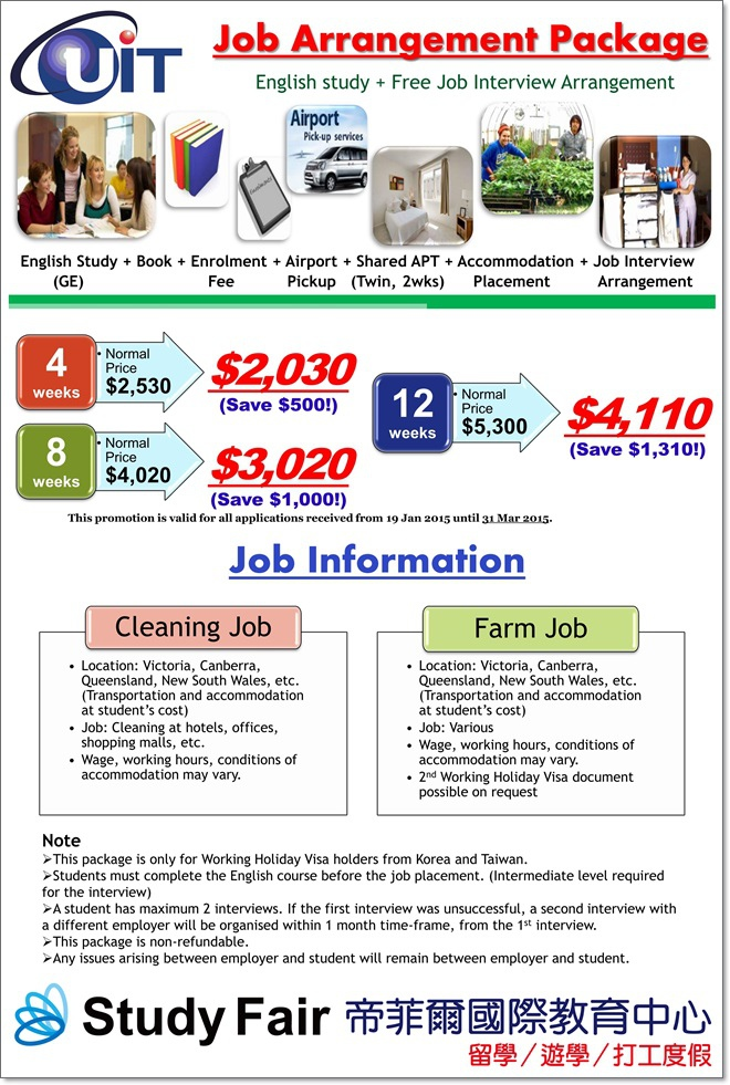 Promotion_English+Clean or Farm Job_mix_SF_660