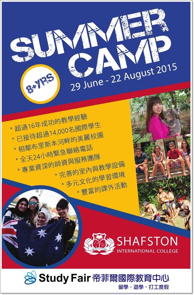 Summer Camp Flyer 2015-1
