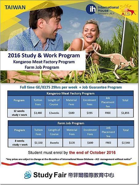 2016 study&work Program September~October  Taiwan 2016_sf_660