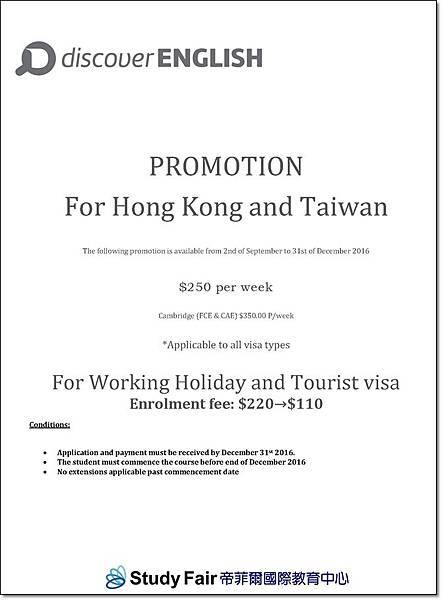 Discover English Promotion HK and Taiwan 2016 V5-sf-660