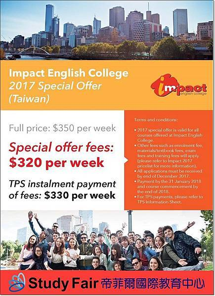 2017 Impact Special Offer_Taiwan_sf_660