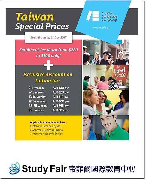 ELC_Special_Taiwan_VZ7E_sf_660(1).jpg