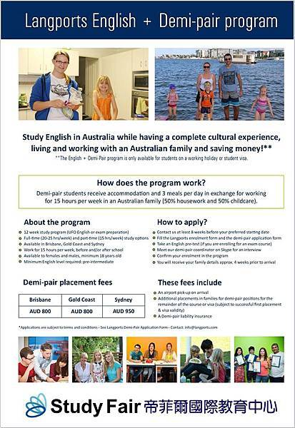 Demi Pair Flyer English From August 2016_sf_660.jpg
