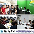 Ability_學校代表_sf