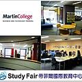 Martin College_sf_001.jpg