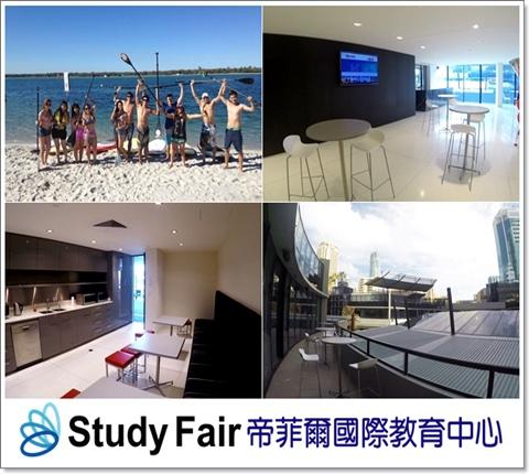 Holmes Colleges Australia_sf_002.jpg