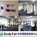 Holmes Colleges Australia_sf_001.jpg