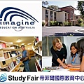 Imagine Education Australia_sf_001.jpg