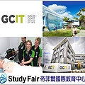Gold Coast Institute of TAFE_sf_001.jpg