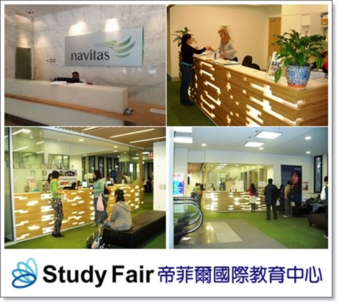 Navitas English_sf_001.jpg