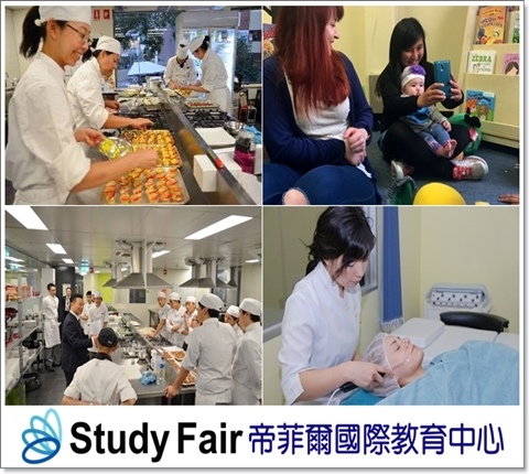 Academia International College 002.jpg
