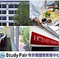 Holmes Colleges Australia 002.jpg