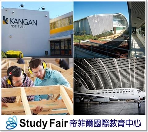Kangan Institute of TAFE_001.jpg