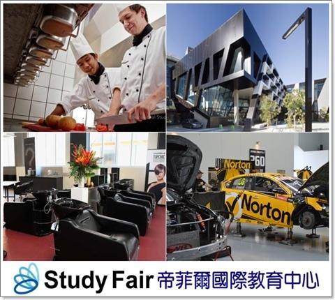 Kangan Institute of TAFE_002.jpg